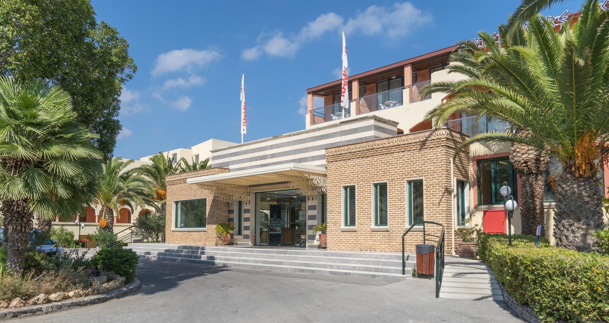 Hotel Mare Monte Beach #2