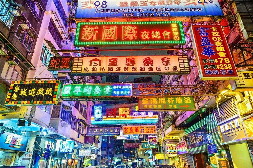 Klenoty velké Číny s návštěvou Hong Kongu #4