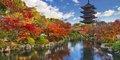 Východoasijské metropole: Peking - Tokio #1