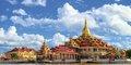 Za tajemstvím myanmarských chrámů s pobytem u moře #5
