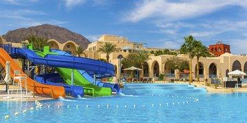 Hotel El Wekala Aqua Park Resort