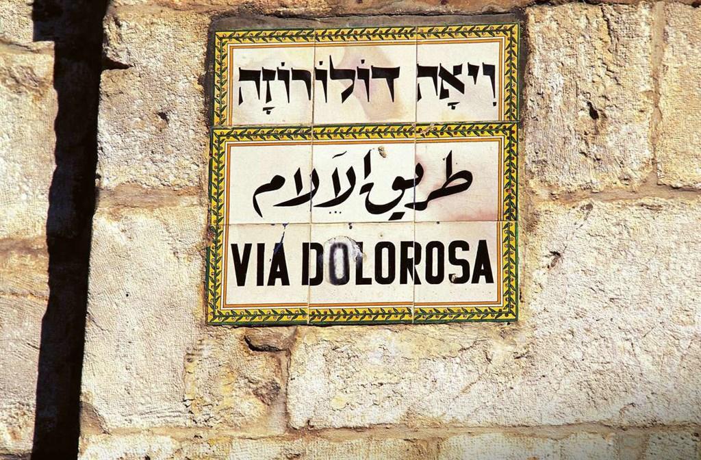 zvyky na Blízkém východě datování bamforth pohlednice