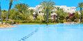 Hotel Djerba Resort #2