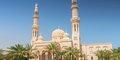 Dubaj i plaże Ras Al Khaimah #4