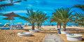 Dubaj i plaże Ras Al Khaimah #6