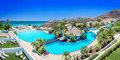 Hotel Fuerteventura Princess #1