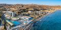 Arina Beach Hotel & Bungalows #1