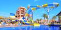 Hotel Albatros Aqua Park (ex. Albatros Garden Resort) #2