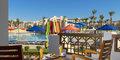Hotel Royal Lagoons Resort & Aquapark #5