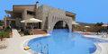 Hotel Astir Notos #1