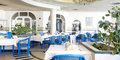 Hotel El Mouradi El Menzeh Yasmine Hammamet #3