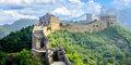 Pekin i Tajwan – dwie twarze Chin #6