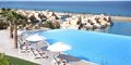Hotel The Cove Rotana Resort #2