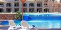 Hotel Labranda Sataya Marsa Alam #2