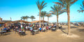 Hotel Royal Tulip Beach Resort #4