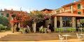 Hotel Águahotels Sal Vila Verde #2