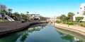 Hotel Rotana Salalah Resort #6