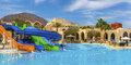 Hotel El Wekala Golf Resort #1