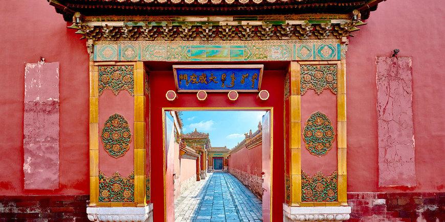 Skarby Pekinu