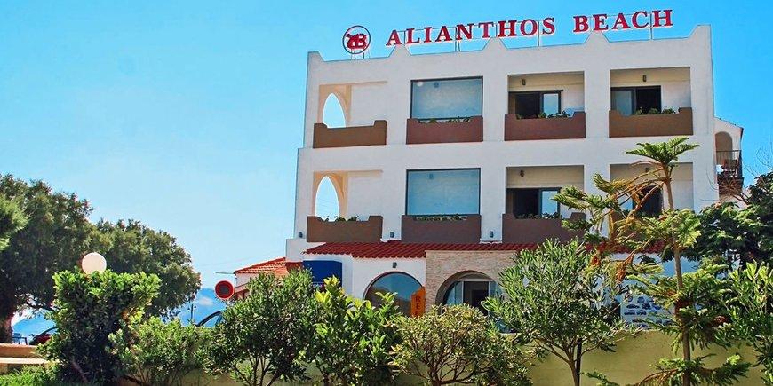 Hotel Alianthos Beach