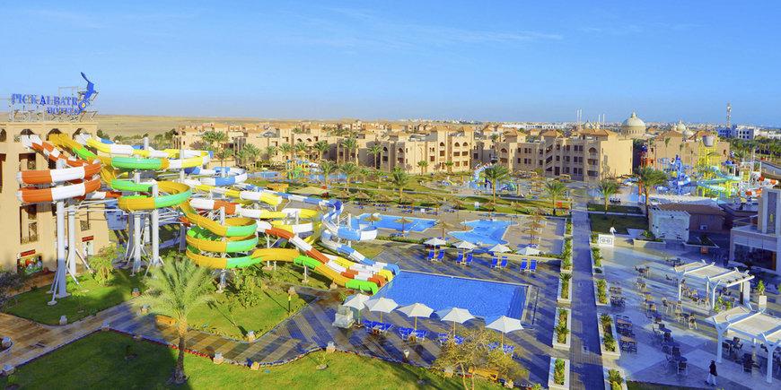 Hotel Albatros Aqua Park (ex. Albatros Garden Resort)
