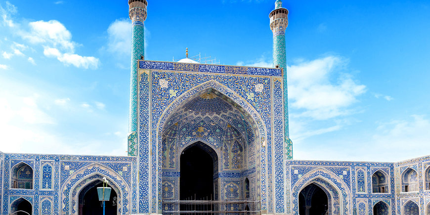 Perskie imperium