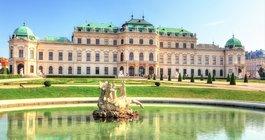 Австрия #6