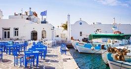 Греция #1