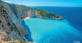 Греция #4
