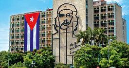 Куба #5