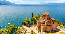 Северная Македония #1