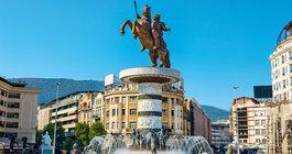 Северная Македония #2
