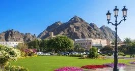 Оман #5