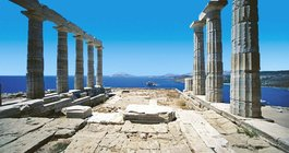 Riwiera Ateńska #2