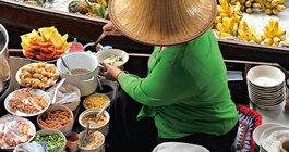 Таиланд #2