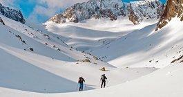 Испания (лыжи) #1