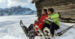 Италия (лыжи) #1