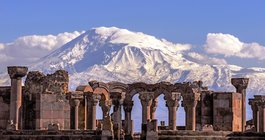 Armenia #2