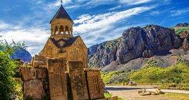 Armenia #3