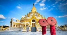 Birma #1