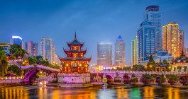 Китай #4