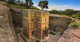 Etiopia #2