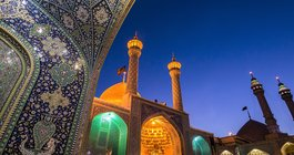 Iran #6