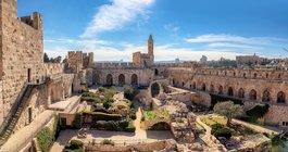 Израиль #6