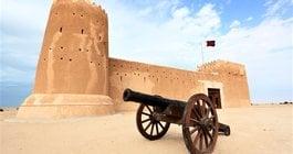 Katar #6