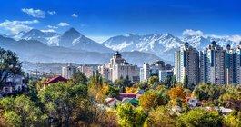 Kazakhstan #3