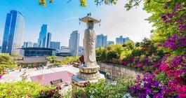 Korea Południowa #1