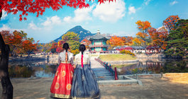 Korea Południowa #2