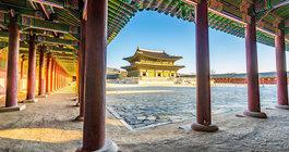 Korea Południowa #3