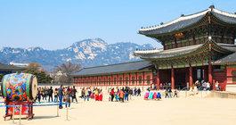 Korea Południowa #4